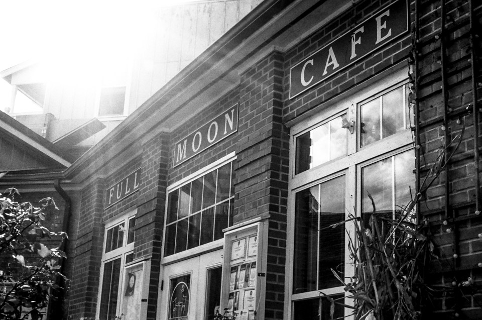 Full Moon Cafe & Brewery - Manteo, North Carolina